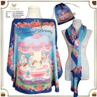 ผ้าคลุมให้นม ดัดแปลงเป็นผ้าพันคอได้ รุ่น Carousel Dreams สีน้ำเงินสดใส-