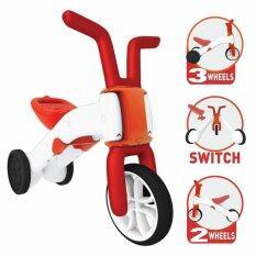 จักรยานทรงตัว Chillafish รุ่น Bunzi กรุงเทพมหานคร