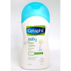 ราคา Cetaphil Baby Daily Lotion ดูแลและปกป้องผิว อ่อนโยนสำหรับผิวเด็ก ผิวแพ้ง่าย เซตาฟิลเบบี้เดย์ลี่โลชั่น 400Ml ถูก