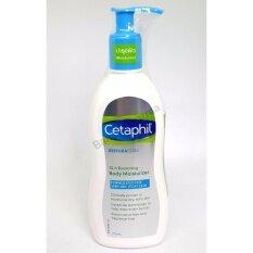 ส่วนลด สินค้า Cetaphil Restoraderm Skin Restoring Body Moisturizer 295Ml 1ขวด สูตรเฉพาะพิเศษสำหรับผิวแห้ง คัน ผิวแพ้ง่าย