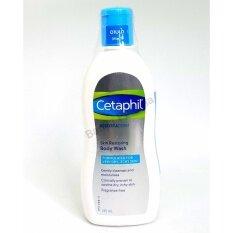 ราคา Cetaphil Restoraderm Skin Restoring Body Wash อาบน้ำ ผิวแห้ง แพ้ง่าย ที่สุด