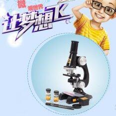 ราคา Chanee Microscope C2119 กล้องจุลทรรศน์สำหรับเด็ก เป็นต้นฉบับ