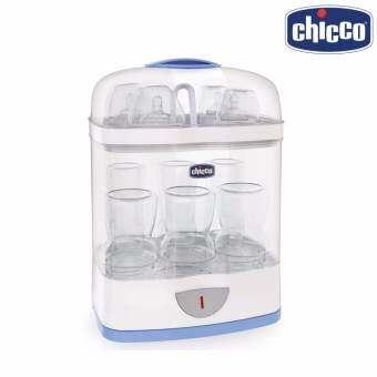 Chicco เครื่องนึ่งขวดนม Chicco Sterilnatural 2 In 1 0% BPA-