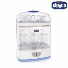 Chicco เครื่องนึ่งขวดนม Chicco Sterilnatural 2 In 1 0% Bpa By Kiddo Pacific Co.,ltd..