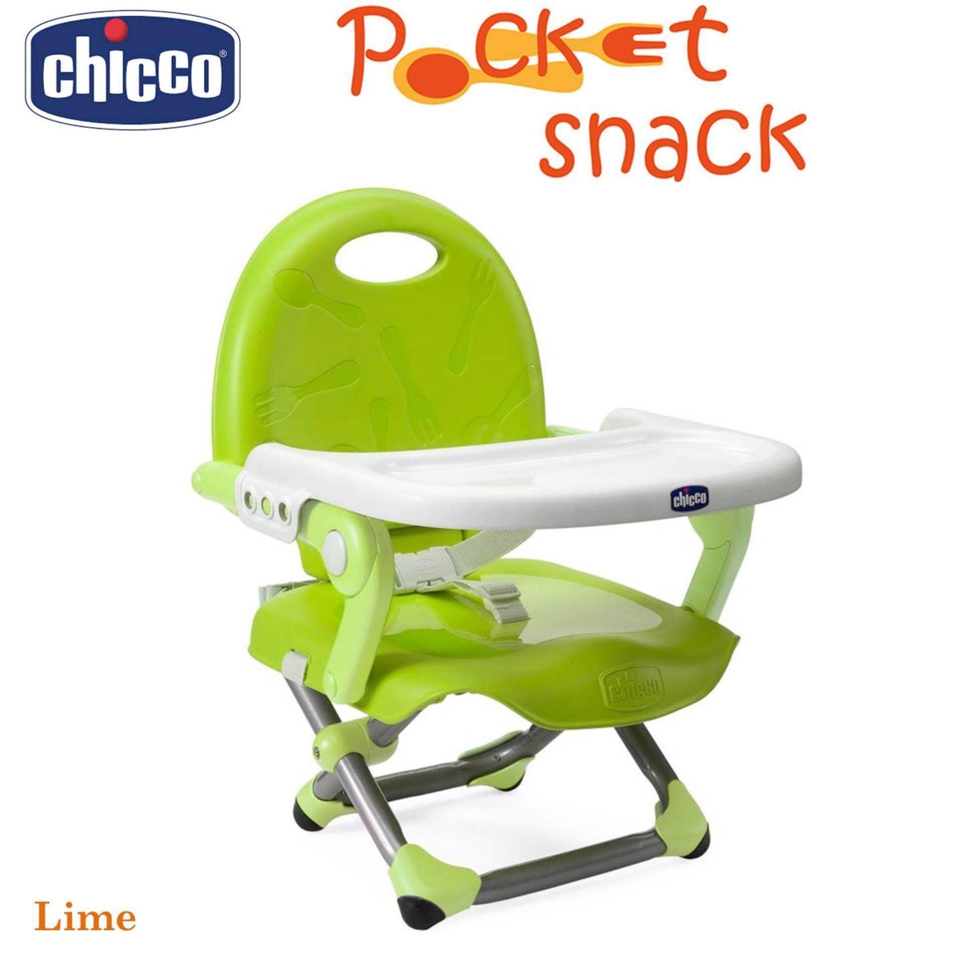 แนะนำ Chicco เก้าอี้ทานข้าวสำหรับเด็ก Pocket Snack Booster Seat -Lime