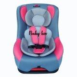 ซื้อ Chuchob Car Seat ปรับ นั่ง เอน นอน สำหรับเด็กแรกเกิดขึ้น 6 ขวบ Baby Boo ออนไลน์