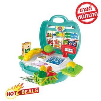 ชุดของเล่นเด็ก ชุดเล่นขายของ ชุดร้านขายของ ซูเปอร์มาร์เก็ต เสริมพัฒนาการเด็ก ของเล่นบทบาทสมมุติ สำหรับหรับเด็ก 3 ปี ขึ้นไป