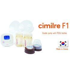 ราคา Cimilre F1 เครื่องปั๊มนมไฟฟ้าปั๊มคู่