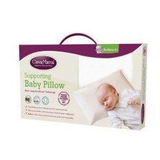 ขาย ซื้อ ออนไลน์ Clevamama Clevafoam™ หมอนกันหัวแบน หมอนทารก