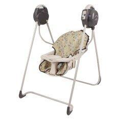 ซื้อ Cosco เก้าอี้เปลไกวอัตโนมัติ ใหม่ล่าสุด