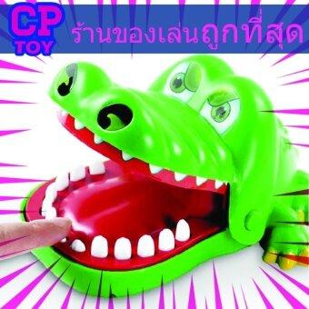 CP toy ร้านของเล่นที่ถูกที่สุด จระเข้งับนิ้ว ไม่ใช่ตัวเล็กสุด PL008รุ่นยอดนิยม