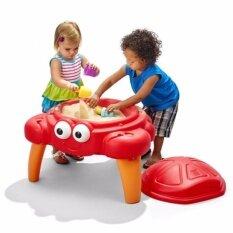 ซื้อ Step2 Crabbie Sand Table รุ่น 8661 Step2