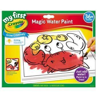 Crayola ชุดสีน้ำมหัศจรรย์สำหรับเด็กเล็ก