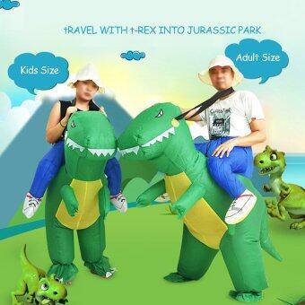 เด็กน่ารักไดโนเสาร์ Inflatable เครื่องแต่งกายสูทพัดลมระบายอากาศเดินชุดแฟนซีฮาโลวีนปาร์ตี้ชุด T-Rex Inflatable สัตว์เครื่องแต่งกาย