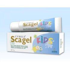 ขาย Cybele Scagel Kids ซีเบล สกาเจลคิดส์ เจลลดรอยแผลเป็นสำหรับเด็ก 19 G 1 หลอด Maxxlife ออนไลน์