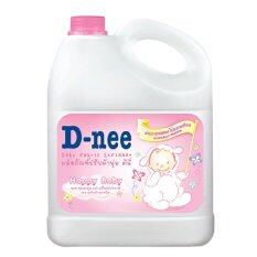 D-Nee น้ำยาปรับผ้านุ่ม แบบแกลลอน 3000 มล. (สีชมพู).