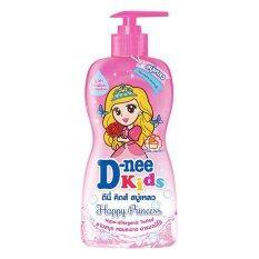 D Nee Kids สบู่เหลว กลิ่น Happy Princess 400 มล แพ็ค 3 เป็นต้นฉบับ