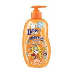 ทบทวน D Nee Pure Baby Shampoo สูตรเพื่อผมนุ่ม 400 มล แพ็ค 3 D Nee