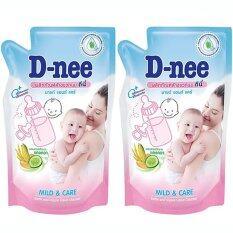 ซื้อ D Neeน้ำยาล้างขวดนมและจุกนม แบบชนิดเติม400มล แพ๊ค2 ใหม่ล่าสุด