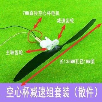 Decrease Speed Combo Motor+Propeller For Glider Mini RC Airplane - intl