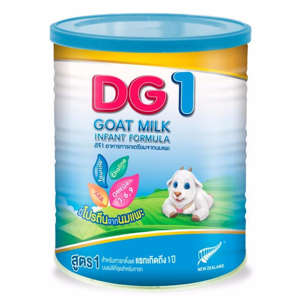 แนะนำ DG-1 ดีจี1 อาหารทารกจากนมแพะ สำหรับช่วงวัยที่ 1 400 กรัม