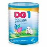 ราคา Dg 1 ดีจี1 อาหารทารกจากนมแพะ 800ก Dg ออนไลน์