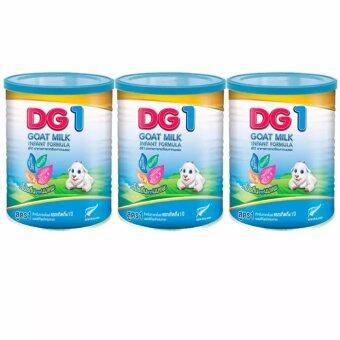 DG-1 Goat Milk Formula ดีจี1 โกลด์ มิลค์ สูตร1 นมแพะสำหรับเด็กแรกเกิด - 1 ปี 800 กรัม/กระป๋อง (3กระป๋อง)