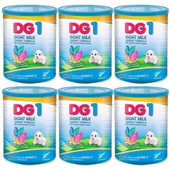 DG-1 Goat Milk Formula ดีจี1 โกลด์ มิลค์ สูตร1 นมแพะสำหรับเด็กแรกเกิด - 1 ปี 800 กรัม/กระป๋อง (6กระป๋อง)
