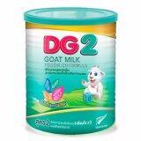 ขาย ซื้อ ออนไลน์ Dg 2 Goat Milk Formula ดีจี2 โกลด์ มิลค์ สูตร2 นมแพะสำหรับเด็กแรกเกิด 1 ปี 400 กรัม กระป๋อง