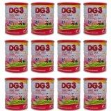 ราคา ขายยกลัง Dg 3 นมแพะ สำหรับเด็กเล็ก 1 ปีขึ้นไป 800G X 12 กระป๋อง ใหม่