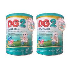 ขาย Dg2 ดีจี 2 นมแพะผงสูตรต่อเนื่องสำหรับเด็กวัย อายุตั้งแต่ 6 เดือน 3 ปี ขนาด 800G X 2 กระป๋อง เป็นต้นฉบับ