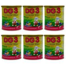 ขาย ซื้อ นมแพะ Dg3 Advance Gold ขนาด 400 กรัม X 6 กระป๋อง
