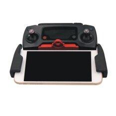ซื้อ Dji Mavic Pro Screen Cover Transport Controller Thumb Stick Rocker Protector Intl ใน จีน
