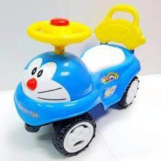 ซื้อ Doraemon Sliding Car โดราเอม่อน รถขาไถ รถขาถีบ รถเด็กนั่ง โดเรม่อน สีฟ้า ใหม่