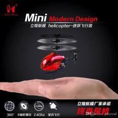 โปรโมชั่น Drone Mini Copter Metal Horse เฮลิคอปเตอร์ มินิ สุดแรง ถูก