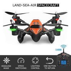 ซื้อ Drone New Super Quadcopter โดรนเรือบิน 3 In 1 บินบนฟ้า วิ่งบนน้ำ และแรงบนพื้นได้ สุดแรง โหมด Headless กรุงเทพมหานคร