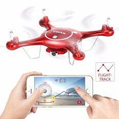 ทบทวน ที่สุด Drone Syma โดรนถ่ายวีดีโอ โดรนถ่ายภาพ โดรนบังคับ โดรนติดกล้อง มี Wifi เชื่อมต่อมือถือ ภาพคมชัดระดับ Hd 720P