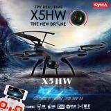 ซื้อ Drone Syma X5Hw โดรนถ่ายวีดีโอ โดรนถ่ายภาพ โดรนบังคับ โดรนติดกล้อง มี Wifi เชื่อมต่อมือถือ