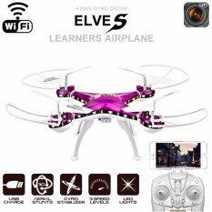 ซื้อ Drone ติดกล้อง Wifi พร้อมระบบถ่ายทอดสดแบบ Realtime New มีระบบ กันหลงทิศ ปุ่มบินกลับอัตโนมัติ สีชมพู ใหม่ล่าสุด