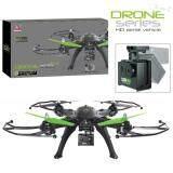 Drone ติดกล้องความละเอียดสูง Wifi พร้อมระบบถ่ายทอดสดแบบ Realtime New มีระบบ ล็อกความสูงได้ มีปุ่มปรับกล้องได้ เป็นต้นฉบับ