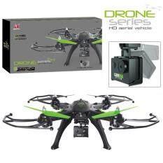 ซื้อ Drone ติดกล้องความละเอียดสูง Wifi พร้อมระบบถ่ายทอดสดแบบ Realtime New มีระบบ ล็อกความสูงได้ มีปุ่มปรับกล้องได้ ถูก กรุงเทพมหานคร