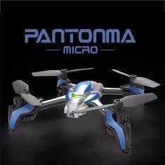 ราคา Drone ติดกล้องความละเอียดสูง Wifi พร้อมระบบถ่ายทอดสดแบบ Realtime New มีระบบ ล็อกความสูงได้ มีปุ่มปรับกล้องขนะบินได้ ออนไลน์