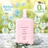 ซื้อ เจลอาบน้ำ Dr V So Pure Extra Gentle Body Wash เวชภัณฑ์ผิวหนัง อ่อนโยนสำหรับผิวบอบบาง Dr V