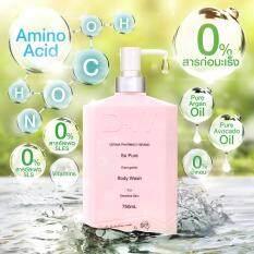 ส่วนลด เจลอาบน้ำ Dr V So Pure Extra Gentle Body Wash เวชภัณฑ์ผิวหนัง อ่อนโยนสำหรับผิวบอบบาง Dr V