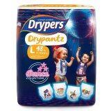 ขาย Dryper ผ้าอ้อมแบบกางเกง ดรายแพ้นท์ส รุ่นเมกก้า ไซส์ L 48 ชิ้น ออนไลน์ ใน ไทย