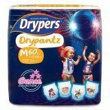 ราคา Dryper ผ้าอ้อมแบบกางเกง ดรายแพ้นท์ส รุ่นเมกก้า ไซส์ M 60 ชิ้น Drypers ไทย