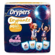 ขาย Dryper ผ้าอ้อมแบบกางเกง ดรายแพ้นท์ส รุ่นเมกก้า ไซส์ M 60 ชิ้น ออนไลน์ ใน ไทย