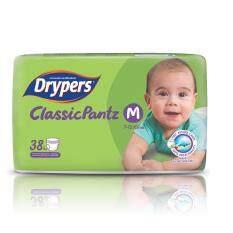 ราคา Drypers ผ้าอ้อมสำหรับเด็ก รุ่น Classicpantz M 38 ชิ้น ถูก