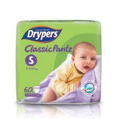 ราคา Drypers ผ้าอ้อมสำหรับเด็ก รุ่น Classicpantz S 60 ชิ้น ใหม่