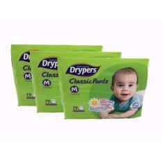 ราคา ราคาถูกที่สุด Drypers กางเกงผ้าอ้อมเด็ก คอนวีเนี่ยน ไซส์ M แพ็ค3